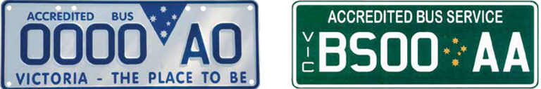 Photo showing Victorian bus number plates